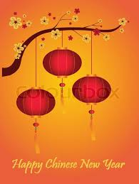 lunar new year lanterns lanterns and happy new year stock vector colourbox