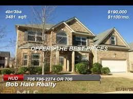 Vacation Homes In Atlanta Georgia - atlanta ga rental homes atllease2own com 706 840 4663 youtube