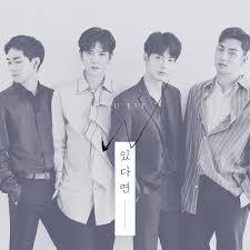 W by Nu U0027est W Profile Unit From Original Nu U0027est While Minhyun Is In