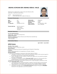 Resume Templates For Applications 12 Format Of Resume For Application To Basic