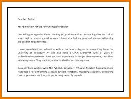job cover letter sample pdf latex cover letter template 6 free