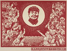 The Red Flag Campaign The Red Herring Of The Cult Of Personality Great Leap Forward Speed