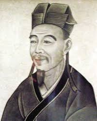 si鑒e espace 4 the of a poet in song dynasty liu yong 柳永 人物