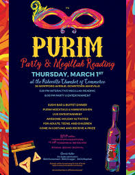 purim 2018 chabad house of asheville