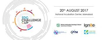 Challenge Up Ignite Formerly National Ict R D Fund