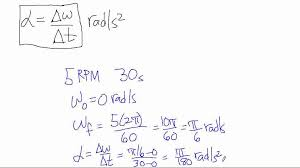 philfour ap physics 1 rotational kinematics angular velocity