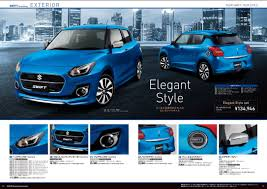 recap 2017 suzuki swift u0027s accessories revealed in japan cars