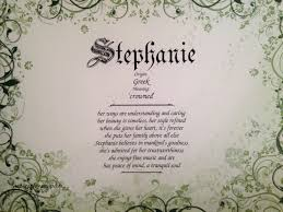 personalized stephanie first name meaning art print 8x10