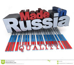 made in russia quality stock illustration image 56187821