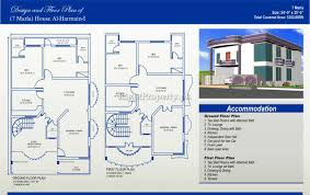 Architectural Design Of 1 Kanal House Big 967f290366 Jpg