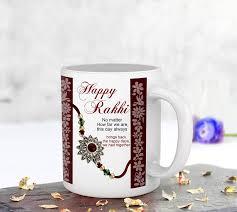 download rakhi mug design btulp com
