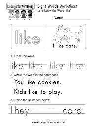 Sight Words Worksheets Printable Index Of Images Worksheets Sight Words
