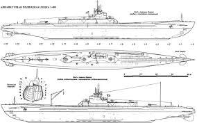japanese type b 1 submarine cutaway ca 1944 1273 811 cutaway