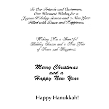 thanksgiving hanukkah thanksgiving greeting card mines press