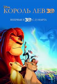 nala remake lion king poster u2014 weasyl