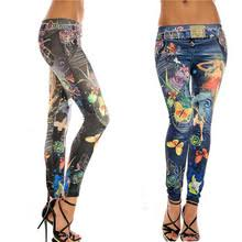 High Waisted Jeggings Plus Size Popular Skinny Jeans Jeggings Plus Size Buy Cheap Skinny Jeans