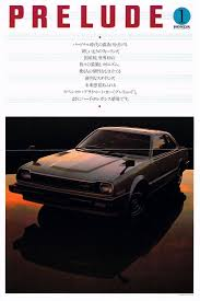 64 best honda images on pinterest honda prelude brochures and mk1