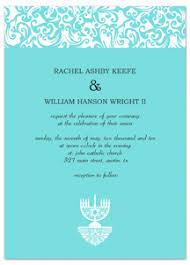 Jewish Wedding Invitations Page 5 U203a Best Invitation Card Collection Vertabox Com