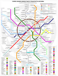 Munich Subway Map by Metro Map Pictures 2013