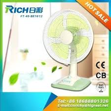 table fan with remote remote control table fan electric power fan remote control inverter