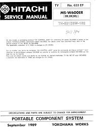 hitachi msw600er service manual immediate download