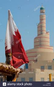 Flag Of Qatar Flag Of Qatar And Islamic Cultural Centre Doha Qatar Middle