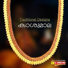 18 best kerala traditional gold ornaments images on