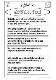 Seeking Book Pdf Islamic Activity Book For Vol 1 2 Combined Pdf