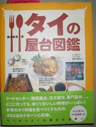 cuisine pas ch駻e suzanne 2006