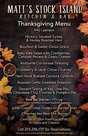 key west finest thanksgiving dinner suggestion matt s