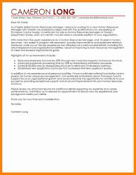sample cover letter human resources manager image collections