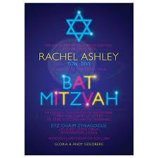 bas mitzvah invitations glow party bat mitzvah invitation glow in the neon