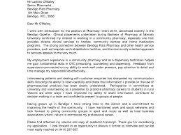 Professional Business Cover Letter Cover Letter For Music Internship Image Collections Cover Letter