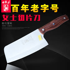 popular small cleaver knives buy cheap small cleaver knives lots order 1 piece yamy ck arrivals stainless steel kitchen knives small slicing knife cleaver women s knife cutting tools
