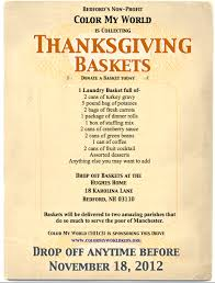 thanksgiving baskets archives simple