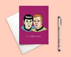 trek valentines day cards trek etsy