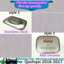 nissan versa gas cap nissan qashqai cap promotion shop for promotional nissan qashqai