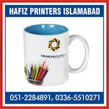 design mugs u2013 hafiz printers best printing services in islamabad