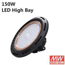 online get cheap 300w light bulb aliexpress com alibaba group