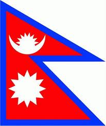 De Flag Flagge Nepal Fahne Nepal Www Flaggenmeer De