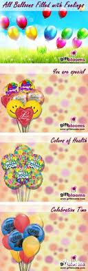 balloon delivery detroit alfie balloons online balloon bouquet ordering in gauteng online