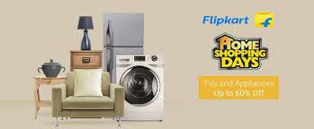 5 1 home theater flipkart flipkart website news