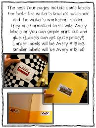 printable snowflake writing paper first grade wow august 2015 some writing paper temps letter to parents and a few other things you will simply need a composition book and a pocket folder for each kiddo