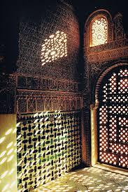 Moorish Architecture 74 Best Al Andalus Images On Pinterest Places Islamic