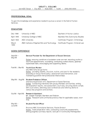 Sample Resume For Police Officer With No Experience office probation officer resume
