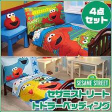 bbr baby rakuten global market sesame street toddler bedding 4