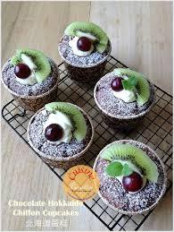 chocolate hokkaido chiffon cupcakes 巧克力北海道蛋糕 recipe