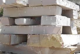shreeji sandstone sandstone block garden walling blocks