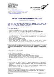 New Format Resume Resume New Style Resume Style Format Resume Cv Cover Letter