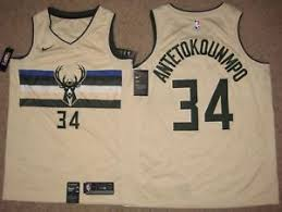 new giannis antetokounmpo milwaukee bucks 2018 nike cream city